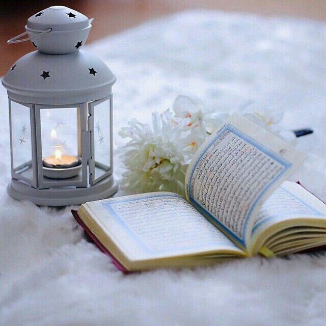Bismillahirrahmanirrahim: Allah'ı bırakıp da sana fayda veya zarar vermeyecek şeylere yönelme. Eğer bunu yaparsan, o takdirde sen mutlaka zalimlerden olursun. (Yunus:106)