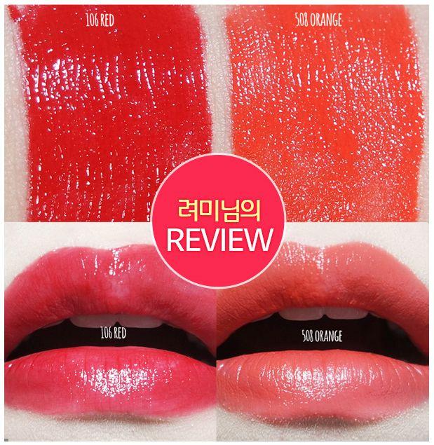 Labial de larga duración.  Brillo labial de cosmética coreana. Maquillaje Coreano. Color: Naranja