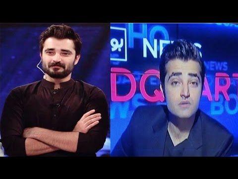 What a new change of Hamza Abbasi | حمزہ عباسی ایک نئے انداز میں