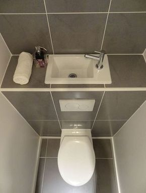 Nice Vous Manquez Du0027espace Pour Installer Un Lave Mains Dans Vos Toilettes ?  Découvrez