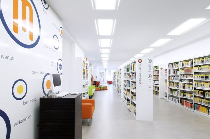 Biblioteca Multilingue - Picture gallery