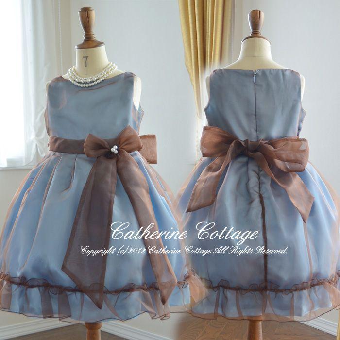 子供ドレス ブラウン系アースカラーワンピース ドレス 子供フォーマルドレス 子ども キッズドレス 発表会 結婚式 ワンピース