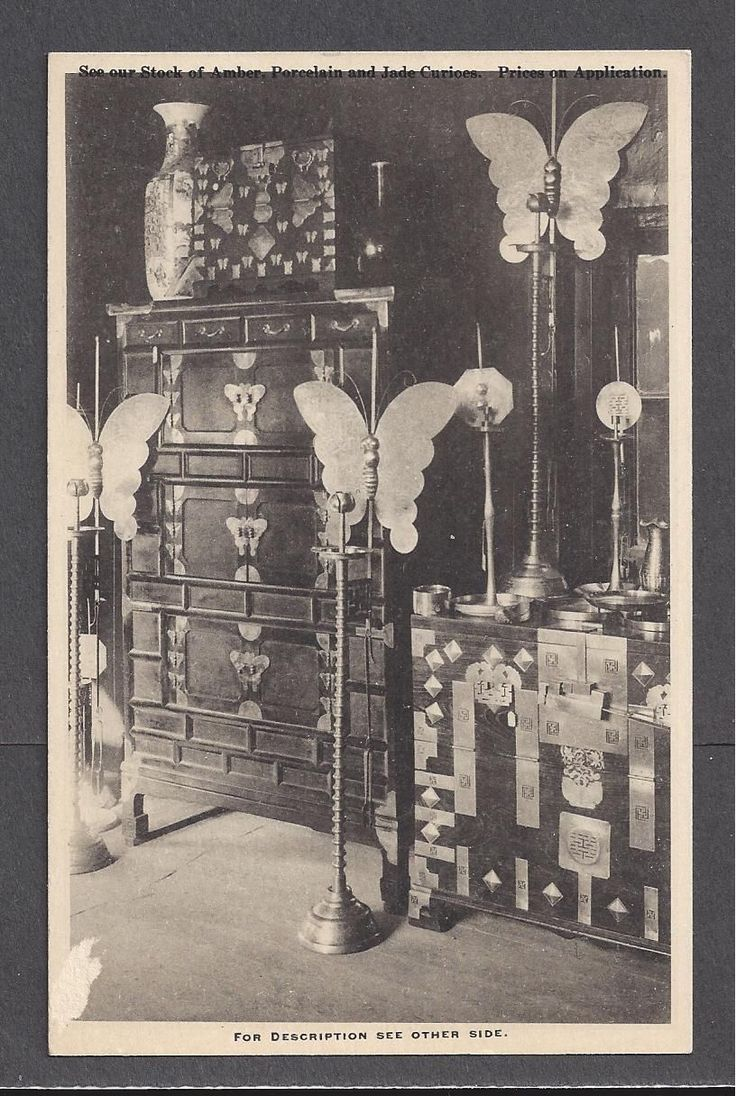 Keijo(京城, Seoul) Korea Ye Old Curio Shop Interior Merchandise Adv on Back C 1910'S #1