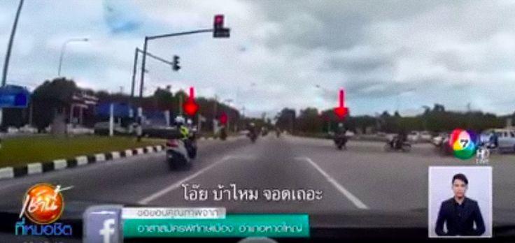 Cuai berkonvoi motosikal NGO mohon maaf kepada rakyat Thailand   Paparan skrin Youtube yang menunjukkan laporan berita Thailand tentang konvoi motosikal berkuasa tinggi dari Malaysia.KOTA BHARU 2 Okt  Kelab Chopper Garage Kelantan (CGK) hari ini membuat permohonan maaf secara terbuka kepada Gabenor Narathiwat dan seluruh rakyat Thailand di atas kecuaian dalam mengawal pergerakan konvoi motosikal berkuasa tinggi di wilayah tersebut seperti yang tular di laman sosial baru-baru ini…
