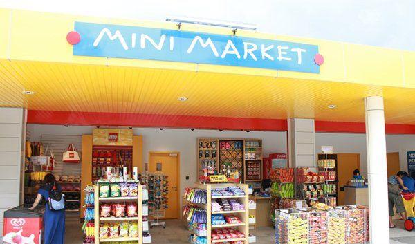 Berburu Mitra Lewat Bisnis Mini Market