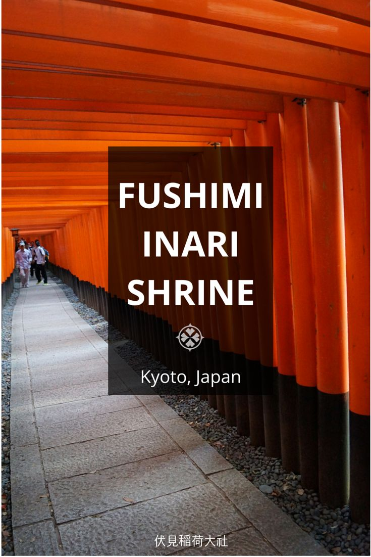 A guide to the glorious Fushimi Inari Taisha shrine in Kyoto, Japan. The 10.000 red gates cover a whole mountainside and are a must see in Kyoto
