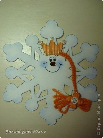 Вот такие смешные снежинки у меня получились в школу для ребёнка на украшение класса. Идею подсмотрела здесь http://stranamasterov.ru/node/118906?c=favorite Сзади ко всем снежинкам приделана верёвочка. А можно из них сделать и гирлянду, кому как нравится. фото 6