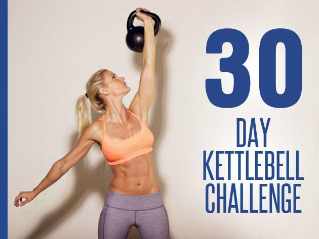 30+Day+Kettlebell+Challenge+–+No.+2 Starts on Monday March 17, 2014