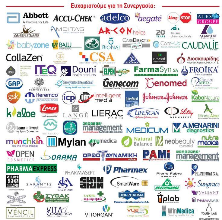 7η Διημερίδα + Έκθεση ΕΠΙΧΕΙΡΗΜΑΤΙΚΟΤΗΤΑ & ΕΠΙΚΟΙΝΩΝΙΑ ΥΓΕΙΑΣ Ευχαριστούμε όλες τις εταιρίες που αντιλαμβάνονται την ανάγκη και στηρίζουν ενεργά μαζί μας, την καινοτομία και ανάπτυξη της επιχειρηματικότητας του Φαρμακοποιού - Tη μόνη διέξοδο από οποιαδήποτε κρίση! - Να είστε όλοι εδώ!! www.pharmamanage.com