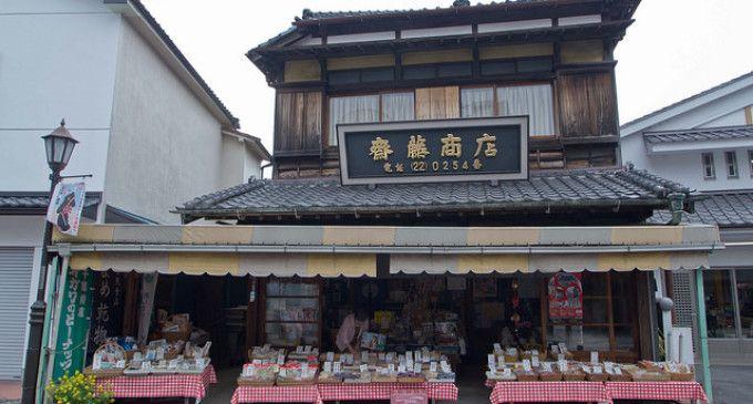 En #escale à #Tokyo? @tunimaal vous conseille de visiter #Narita et découvrir ses merveilles #Japan #travel #dicoveries #expériencesvoyages #blog
