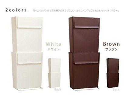 Amazon|plywood オリジナル スマート エコ トラッシュカン [ 2個セット ] 分別シール付 ごみ箱 [ ホワイト ]|フタ付きゴミ箱 オンライン通販
