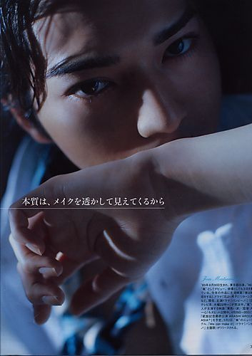 Jun Matsumoto - jun-matsumoto Photo