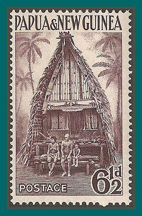 Papua New Guinea Stamps 1952 Kiriwina Chief House, mint