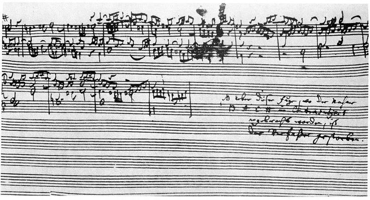 J.S. Bach's The Art of Fugue breaks off abruptly during Contrapunctus XIV due to his death