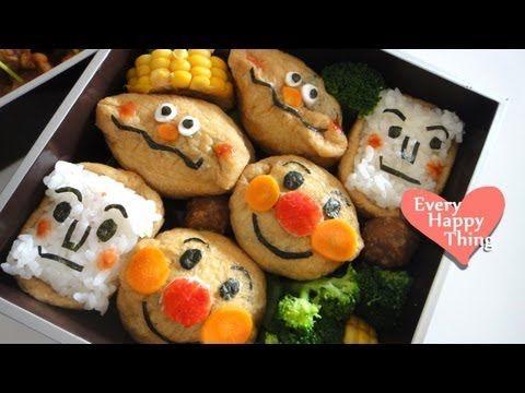 How to make Anpanman Inari-sushi Bento