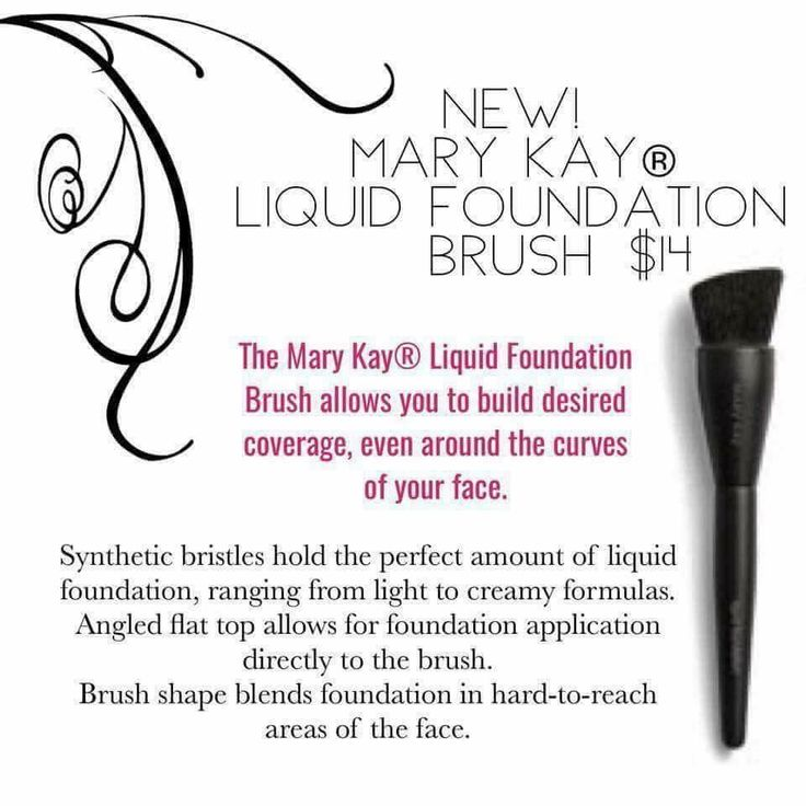 Mary Kay Liquid Foundation Brush. I absolutely love mine!!! Marykay.com/TLP