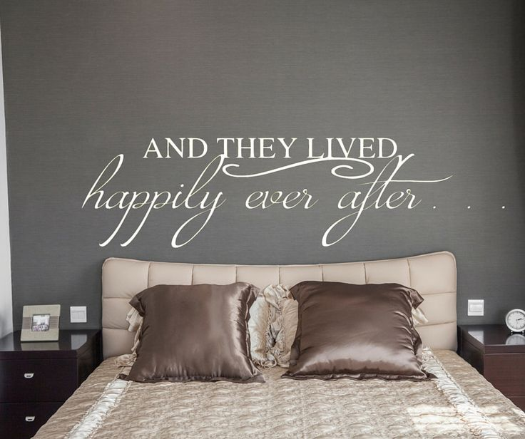 and they lived happily ever after wall vinyl decal sticker bedroom headboard wall decal happily ever