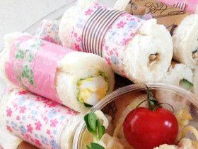 パーティーに♪くるくるサンドイッチ -- Rolled sandwiches