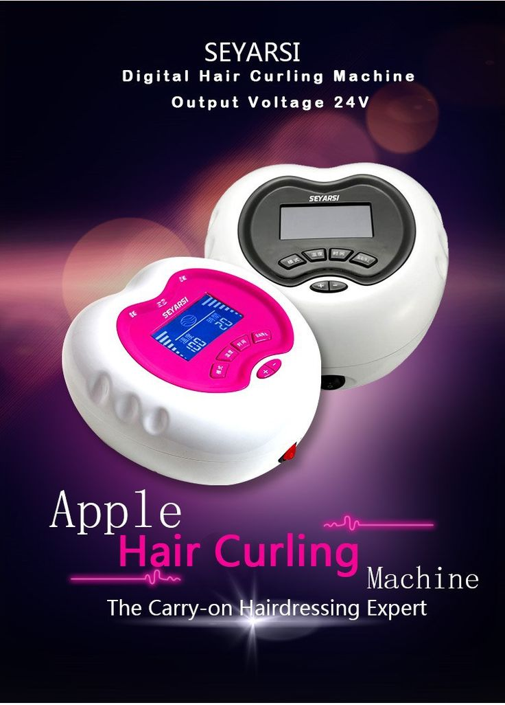mini hair curling machine, hair perm machine, Apple Shape, 24V output, smaller size equally effective.
