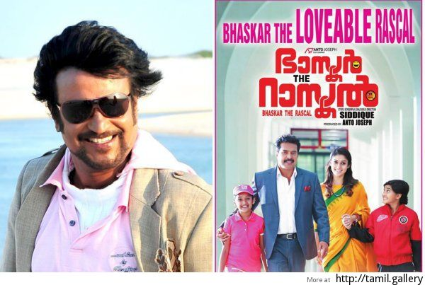 Rajini to play the lead role in the remake of Bhaskar The Rascal? - http://tamilwire.net/53177-rajini-to-play-the-lead-role-in-the-remake-of-bhaskar-the-rascal.html