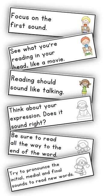 Guided Reading Reminder/Help Slips >>> The reminder slips are designed for teachers to use during their guided reading sessions with individuals. At the end of the guided reading session or just after the student has read an instructional text, use the appropriate slip by ripping it off and slipping it inside your student's reader.$