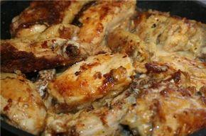 Гедлибже (курица в сметане по кабардински) : Вторые блюда