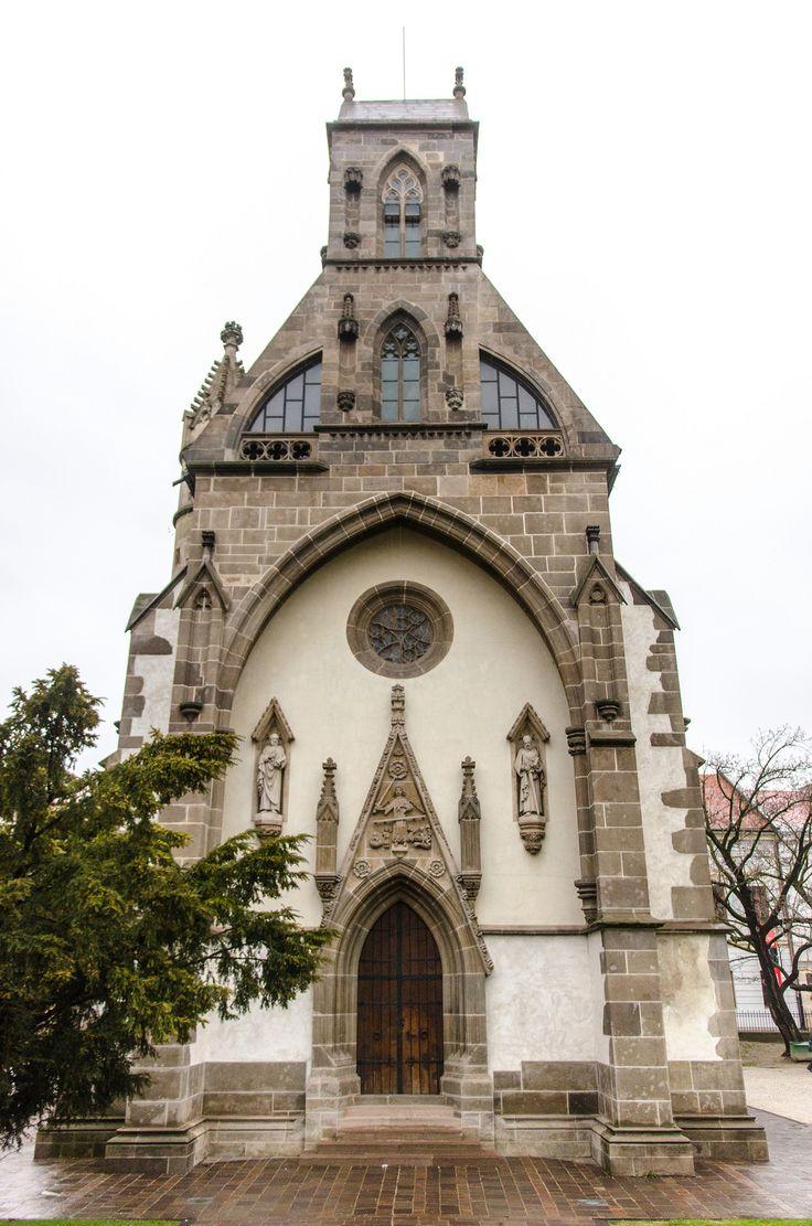 Церковь Святого Михаила Архангела в Кошице