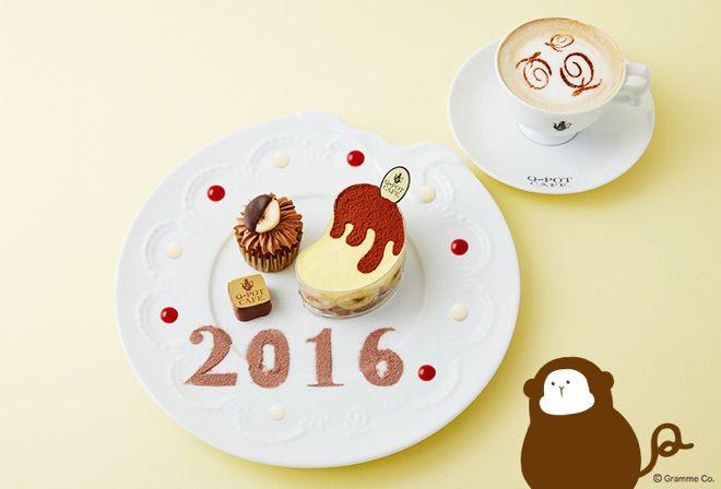 Q-pot CAFÉ.の新年限定メニューはバナナスイーツ 数量限定で販売 | Fashionsnap.com