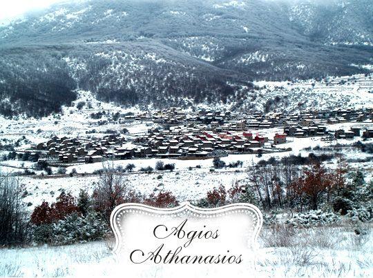 Agios Athanasios, Kaimaktsalan