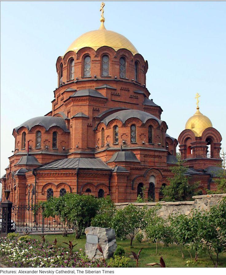 Alexander Nevsky Cathedral Novosibirsk