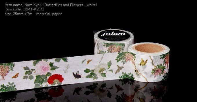 Decoration Washi tape 25mm x 7m - Korean painting Butterflies & Flower