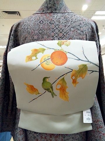 Persimmons and autumn leaves Obi