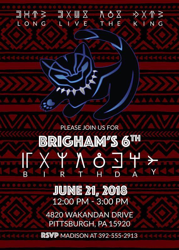 Black Panther Birthday Invitation Disney Marvel Superhero Printed