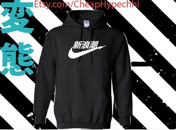 HYPE Nike en Kanji japonais, texte hoodie T shirt