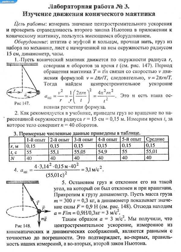 Контрольные тесты по русскому языку класс четверть класс  Контрольные тесты по русскому языку 10 класс 1 четверть 10 класс rocanla