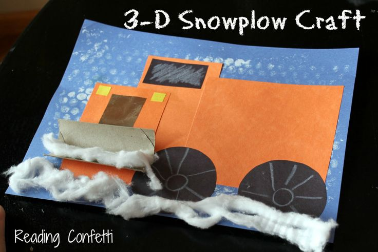 3-D snowplow craft made from simple shapes.  #kindergarten