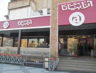 Arabiata El Shabrawy (Restaurant Chain) http://www.nileguide.com/destination/cairo/restaurants/arabiata-el-shabrawy/1254443 http://www.elmenus.com/cairo/restaurants/arabiata-el-shabrawy-1054 http://www.yellowpages.com.eg/profile/MTczMDkx/Arabiata.html