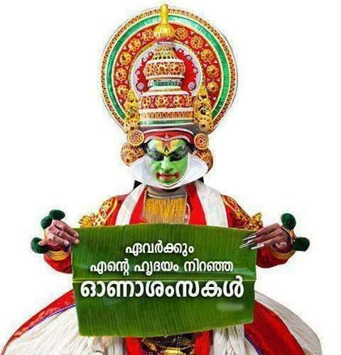 Wishing you a ONAM that bring happiness and prosperity to you and your family Happy Onam to you