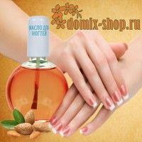 Купить Миндальное масло для ногтей с кисточкой 75 мл. по цене 293 руб. в интернет магазине DOMIX-SHOP.RU