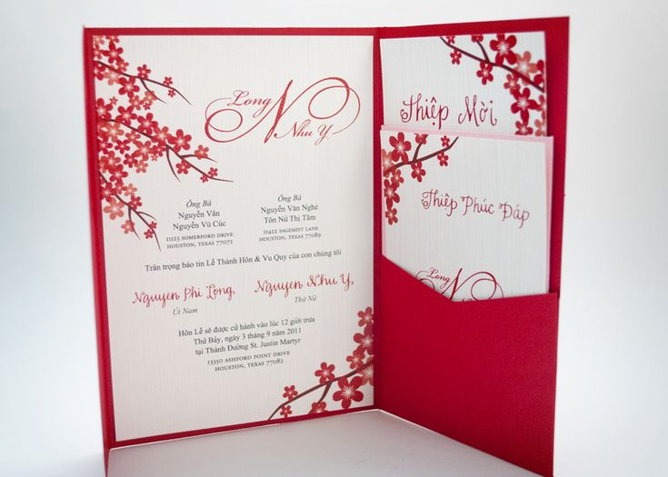 Superior Red Vietnamese Wedding Invitation