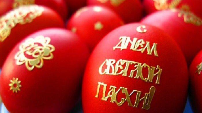 Христос Воскресе      #Саратов #СаратовLife