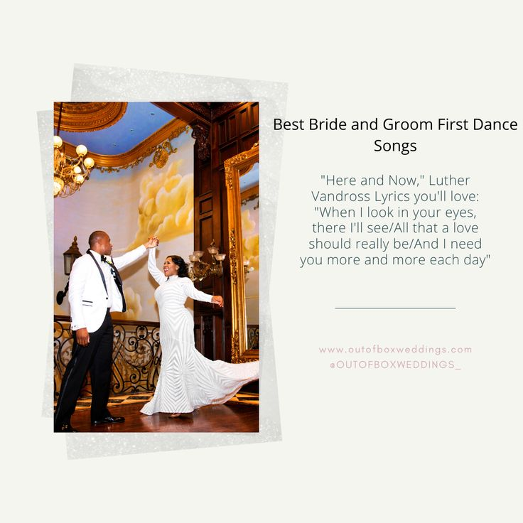 Best Bride and Groom First Dance Songs in 2020 Best