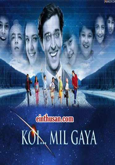 Koi... Mil Gaya Hindi Movie Online - Rekha, Hrithik Roshan and Preity Zinta. Directed by Rakesh Roshan. Music by Rajesh Roshan. 2003 Koi... Mil Gaya Hindi Movie Online.