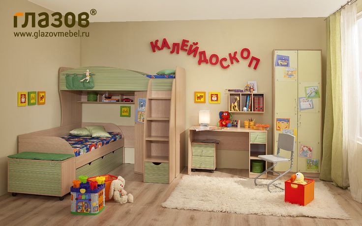 Мебель для детской Калейдоскоп - композиция 2