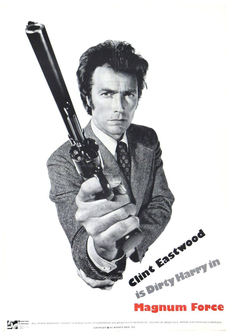 Magnum Force movie poster, 1973//mar16