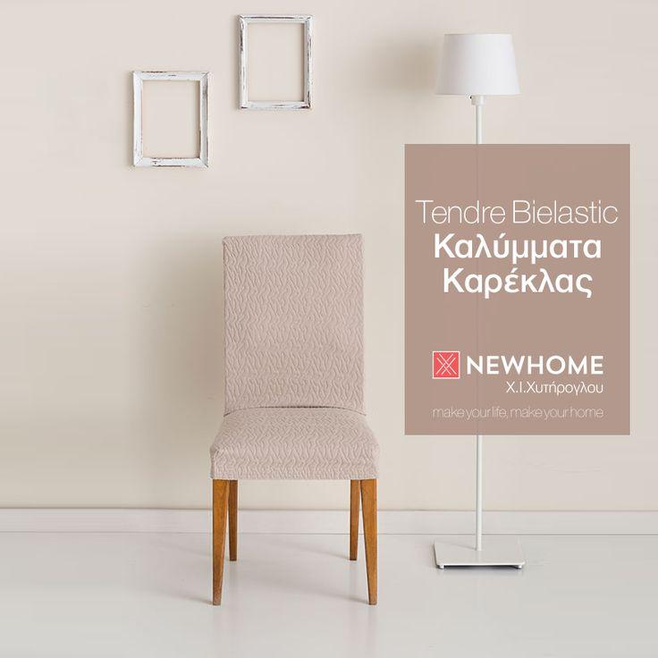 Προστατεύστε ή ανανεώστε τις καρέκλες σας, με καλύμματα  Λύκρα - Ελαστικά Newhome σχ. Tendre Bielastic, το σετ περιέχει 2 τεμάχια! http://www.newhome.com.gr/gr/rixtaria-kalimata-epiplon/kalymmata-epiplon/kalima-kareklas-tendre.asp #newhome #chytiroglou #kalymmata #kareklas