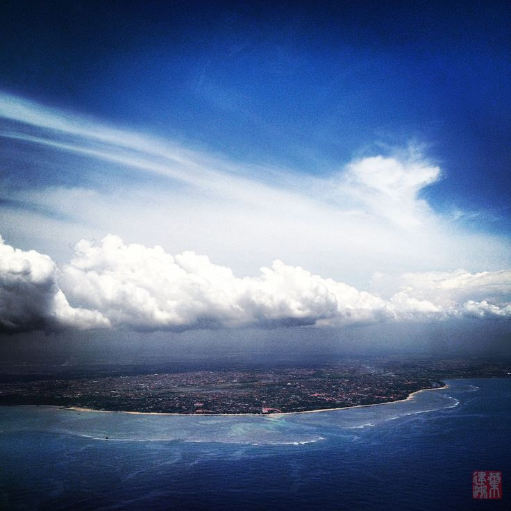 Bali Beach - near Ngurah Rai International Airport