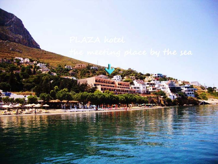 #plaza #hotel #kalymnos #greece #seafront  #beach #relax #vacations #travel