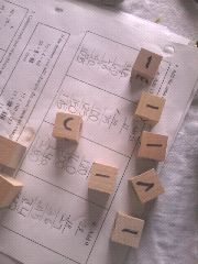 Roman numeral dice (with ideas on how to use them).  MUST make these!!!