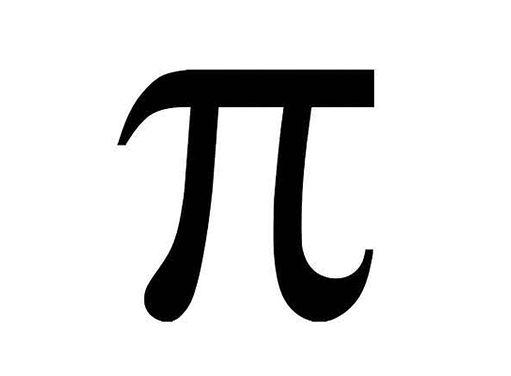 "Pi Symbol 1/2"" (22 pcs) Black #903 Fused Glass Decals"